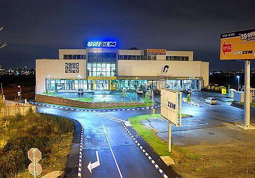 търговски център